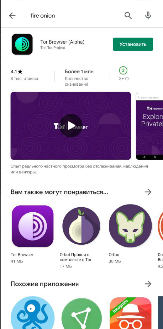 Elementary tor browser попасть на гидру the marketplace darknet gydra